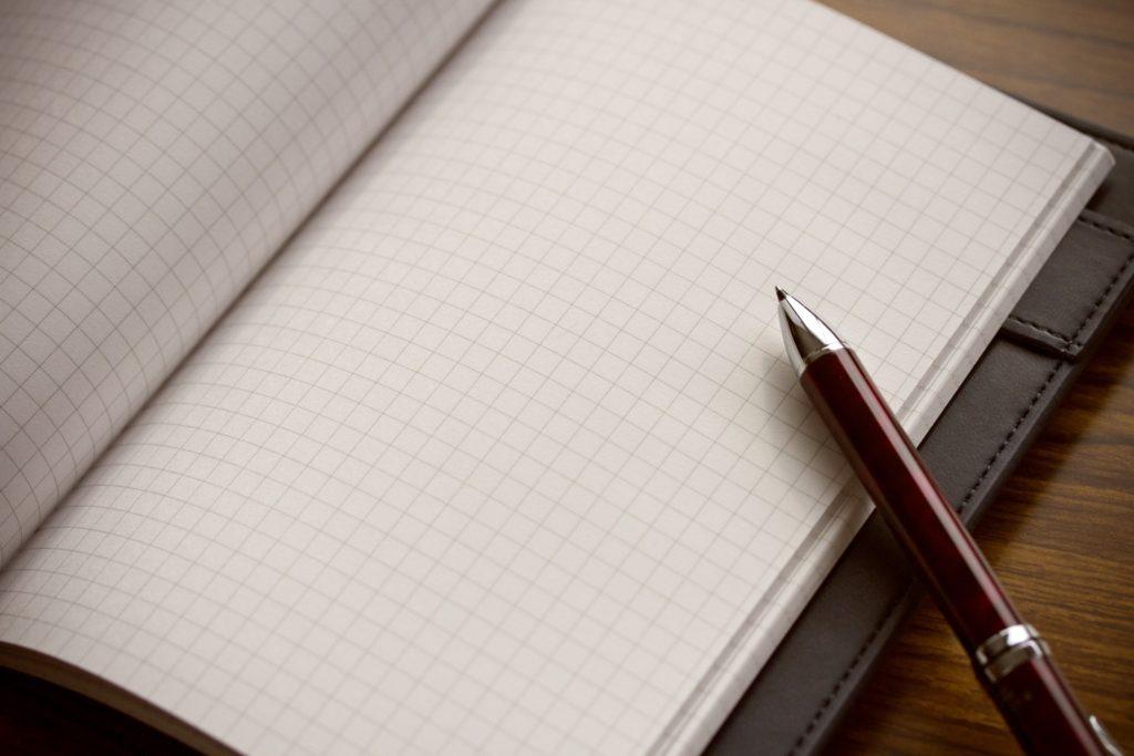自由に生きるために「手帳」を持たない。