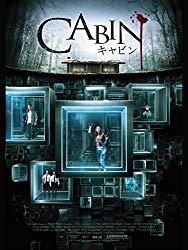 映画『CABIN(2013)』鑑賞。