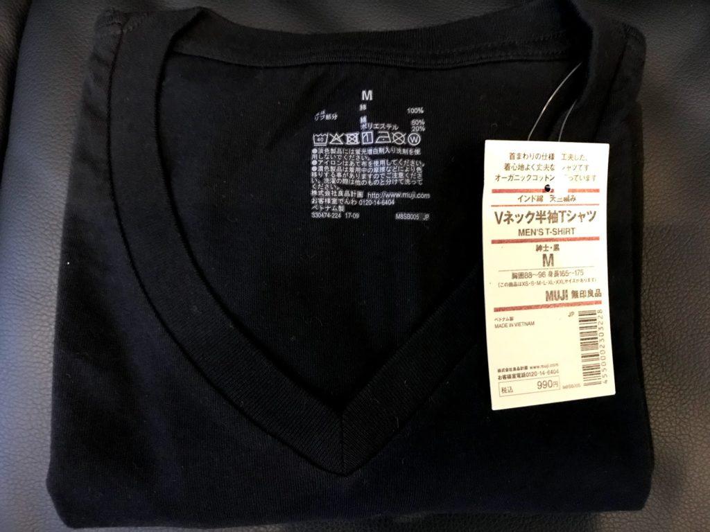無印良品のVネックTシャツの黒を買いました。990円。