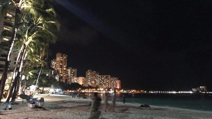 2018年版:ハワイ不動産投資のメリット・デメリット