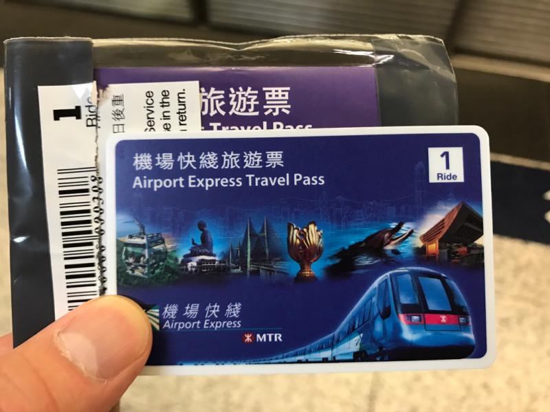 香港 エアポートエクスプレス
