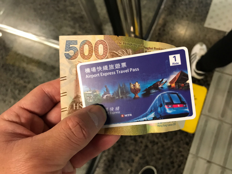 香港 エアポートエクスプレス チャージ
