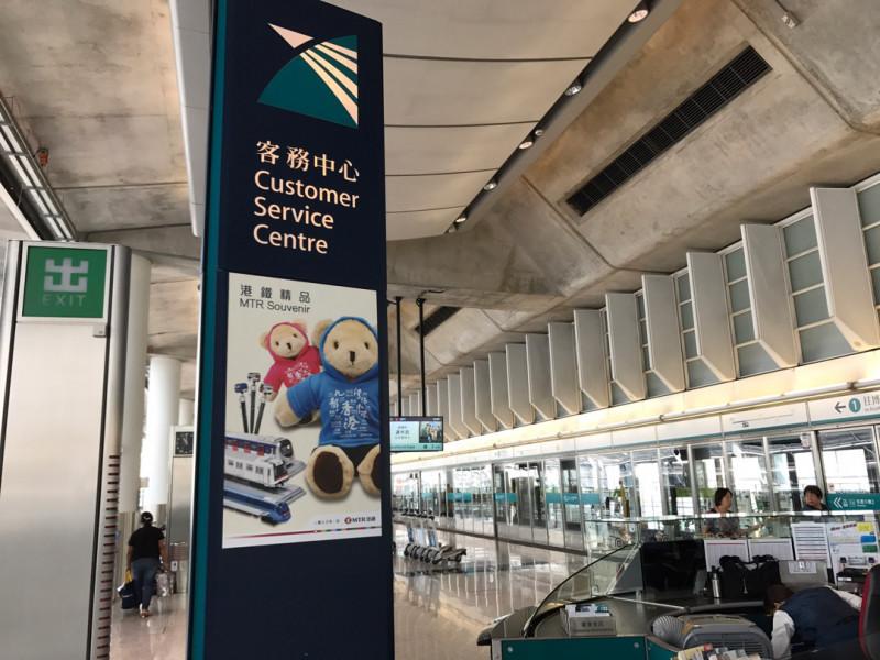 香港 オクトパス 返却 返金