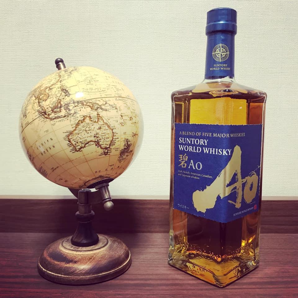 「碧 AO」ジャパニーズウィスキーを飲んだ感想。